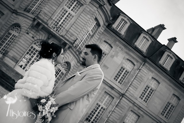 Reportage photo mariage Champs sur marne (28)-21
