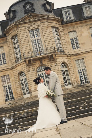 Reportage photo mariage Champs sur marne (29)-22